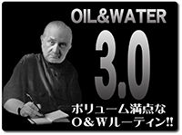 oil-and-water-3