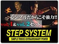 step-system-1-2