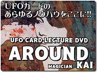 ufo-card-around