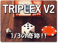 triplex2