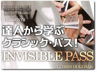 invisible-pass