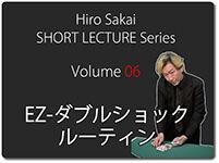 sakai-short-6