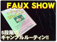 faux-show