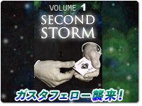 second-storm-1
