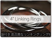 rinking-ring-tcc