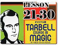 tarbellcourse-in-magic21-30
