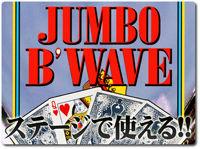 jumbo_bwave