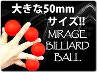 jl-ball-l