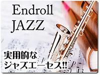endroll-jazz