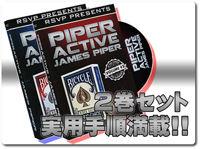 piper-active