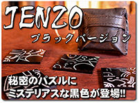 jenzo-black