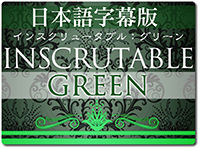 inscrutable-green