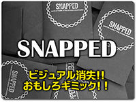 snapped-the-other