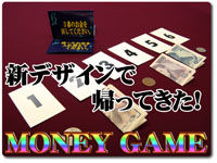 new-money-game
