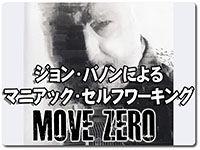 move-zero