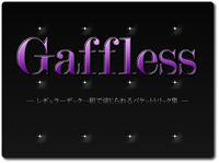 Gaffless