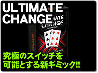ultimate-change