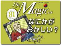 magicca