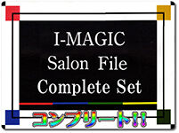 imagic-salon-file-complete