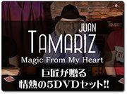 juan-tamariz-magic-from-my-heart