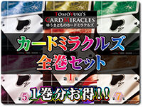 cardmiracles-all