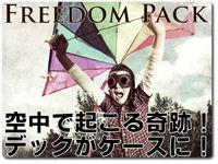 freedom-pack