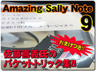 amazing-sally-note9