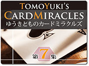 card-miracles-7