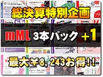 mml-3plus1-2021