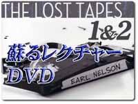 earl-dvd