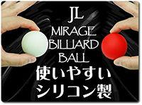 jl-ball
