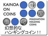 kainoa-on-coins-imagination