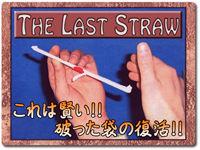 last-straw