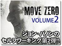 move-zero-volume2