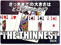thinnest-deck
