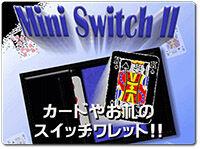 mini-switch2