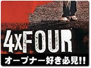 4xfour