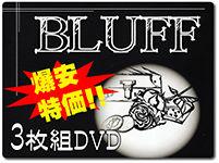 bluff-3dvd