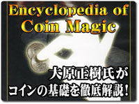 Encyclopedia-of-Coin-Magic