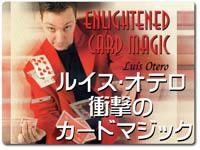 enlightened-card-magic