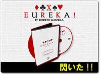 eureka-acaan