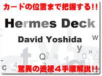 hermes-deck