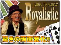 royalistic