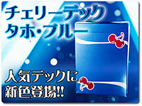 cherry-deck-taho-blue