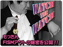 watch-the-watch