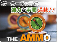 the-ammo