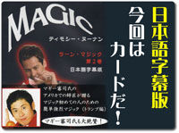 Learn-Magic2
