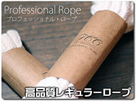 professional-rope