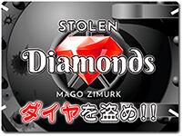 stolen-diamonds