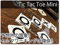 tictactoemini